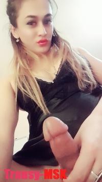 фото транссексуала Илона из города Москва