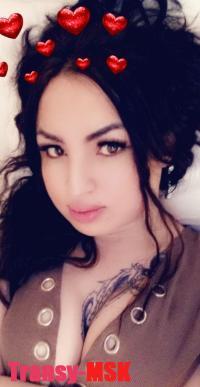 того, обращаем таджикистан транссексуал стоит улице привязанными