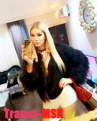 фото транссексуала Полина из города Москва