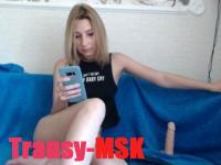 фото транссексуала Марина из города Москва