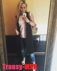 фото транссексуала Мишель из города Москва