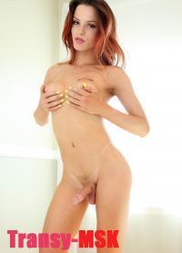 фото транссексуала Рузана из города Москва