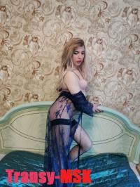фото транссексуала Эрика из города Москва