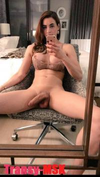 фото транссексуала Карина из города Москва