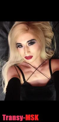 фото транссексуала Тамила из города Москва
