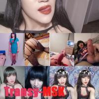 фото транссексуала Мая из города Москва