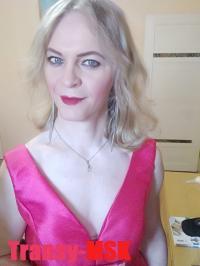 фото транссексуала Диана из города Москва