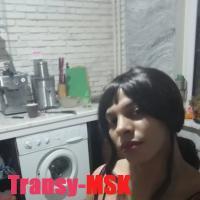 фото транссексуала Милиана из города Москва