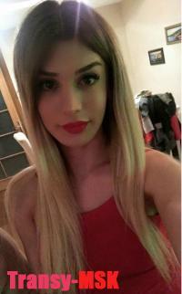 фото транссексуала Angelika из города Москва