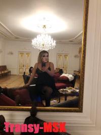 фото транссексуала Ева из города Москва