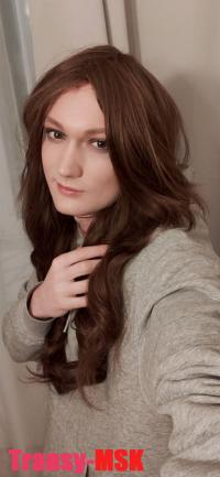 фото транссексуала Sophy Smith из города Москва