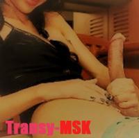 фото транссексуала Аврора из города Москва