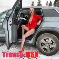 фото транссексуала Alexa из города Москва