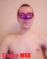 фото транссексуала Владлена из города Москва