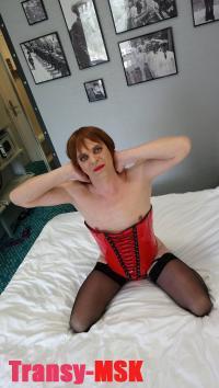 фото транссексуала Vika из города Москва