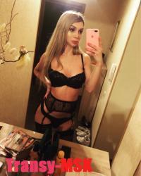 фото транссексуала Алина из города Москва